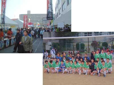 20051125.jpg