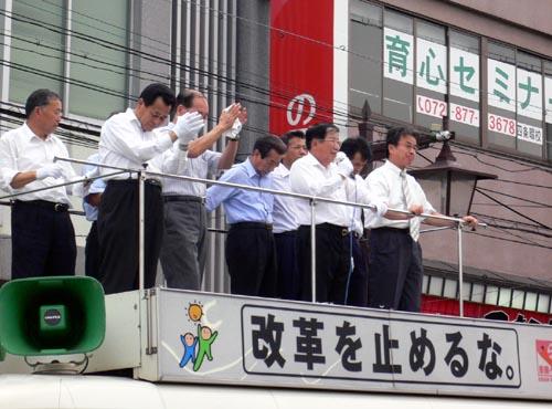 20060814-17shinobu.JPG