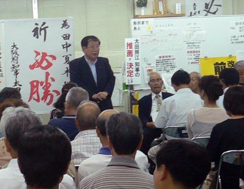 20060817natsuki.jpg